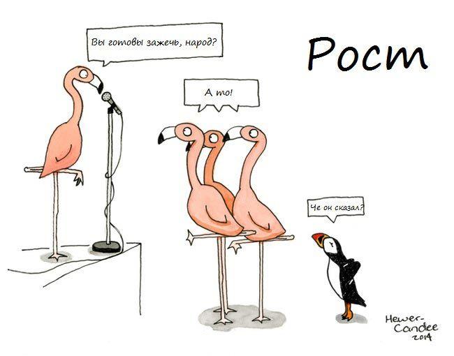 Остроумные комиксы о человеческих проблемах в мире животных