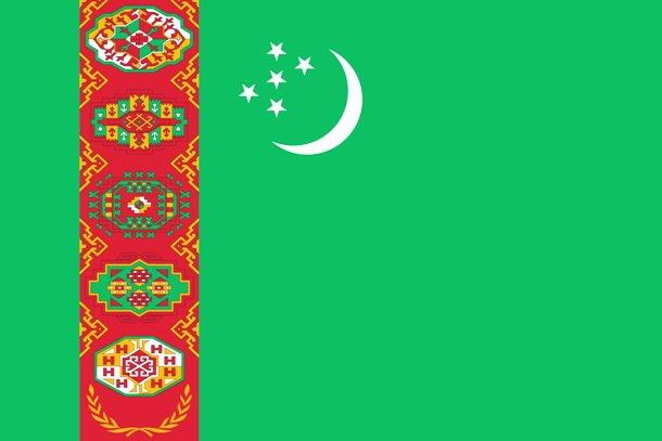 Символы с флагов разных стран мира