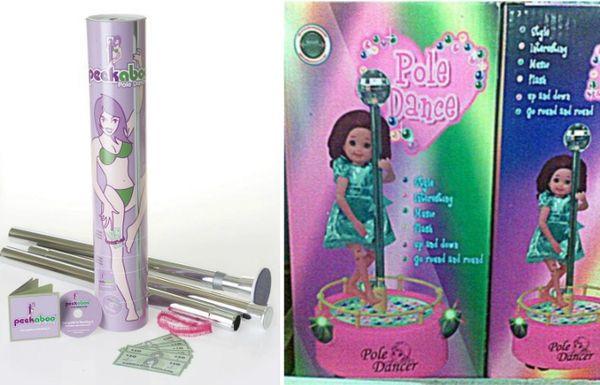 Странные и дурацкие детские игрушки