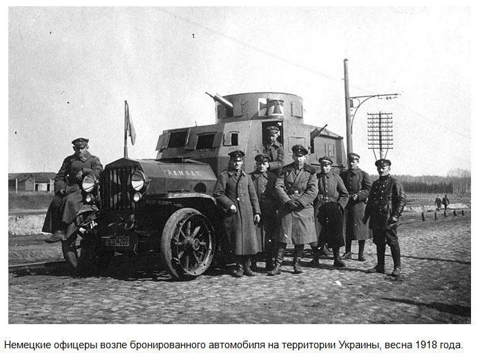 Военная техника времен Первой мировой войны