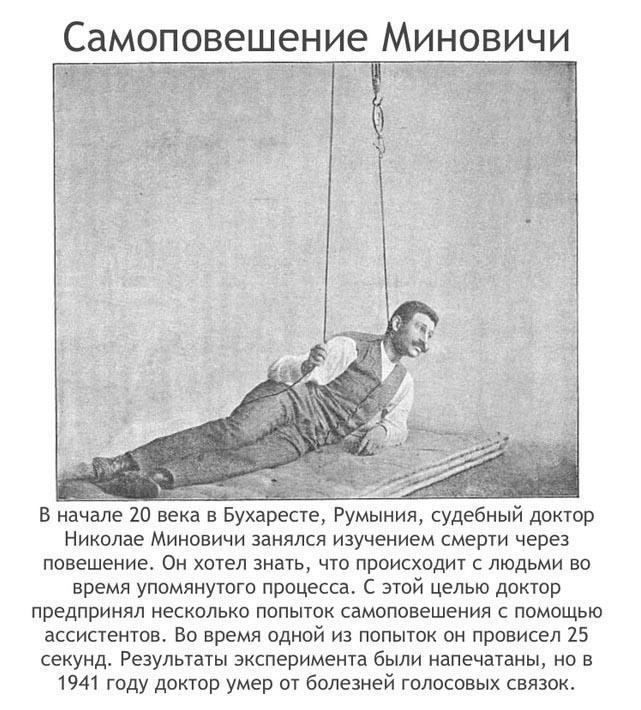 Самые аморальные эксперименты в человеческой истории