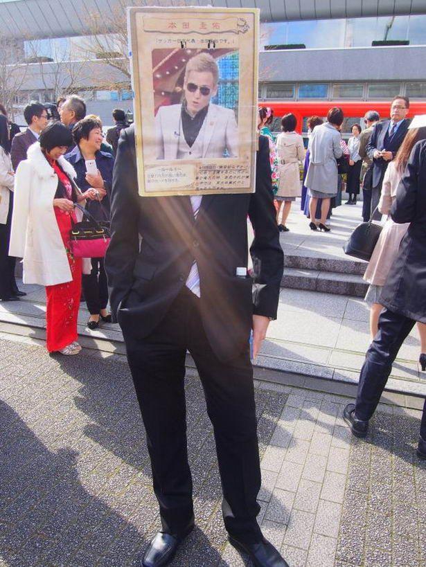 Выпускники Киотского университета искусств на вручении дипломов