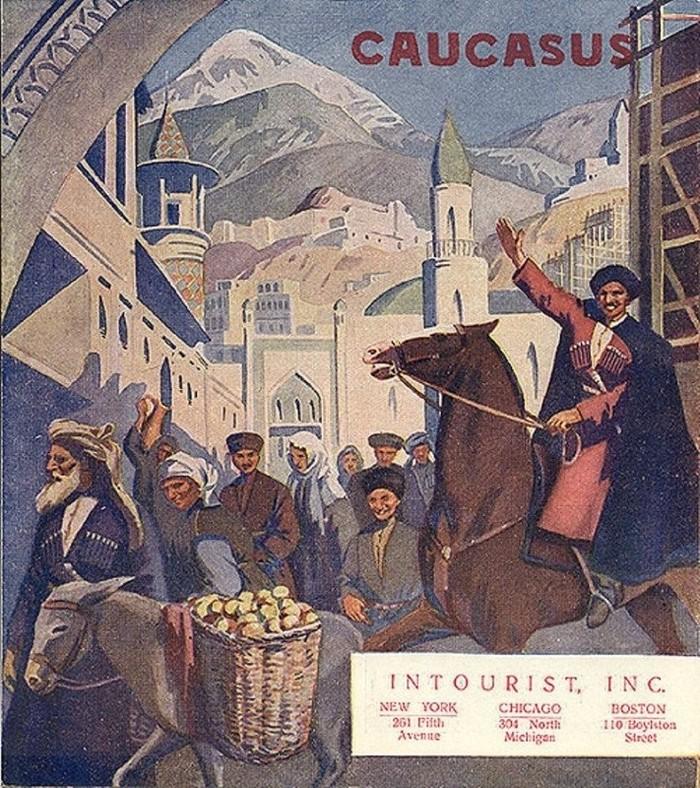 Туристические рекламные плакаты в СССР