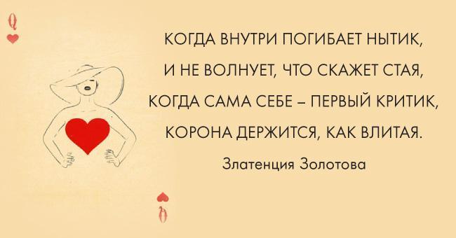 Позитивные открытки с мудрыми фразами