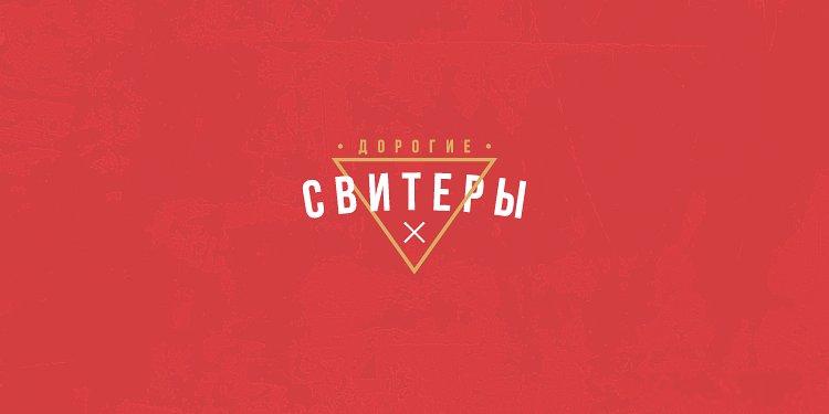 Анти-рейтинг логотипов от дизайнеров