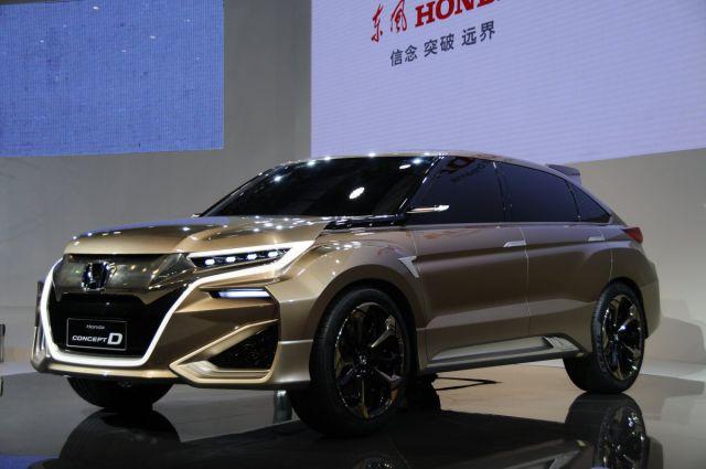 Новые автомобили и концепты на автошоу в Шанхае 2015