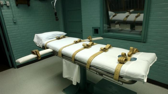 Виды смертной казни в наши дни