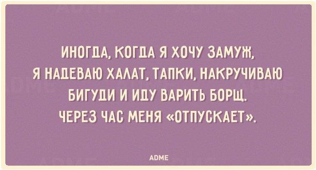 20 открыток с женской мудростью