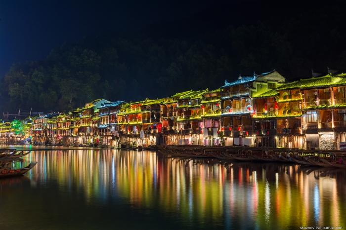 Ночной Фенхуан