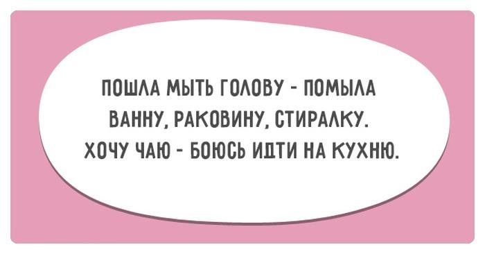 20 открыток о логике женских поступков