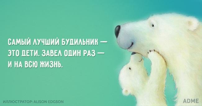 Подборка открыток о жизни большой дружной семьи