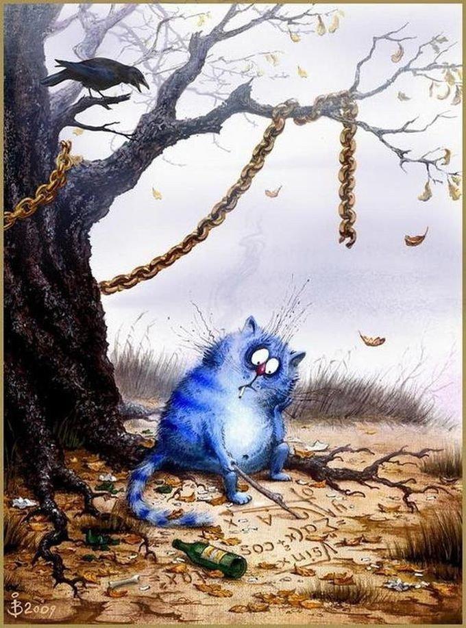 Рисунки с прикольными синими котами от художницы Ирины Зенюк