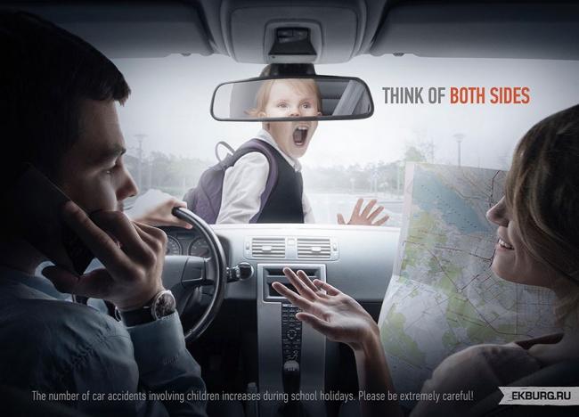 Очень убедительная социальная реклама