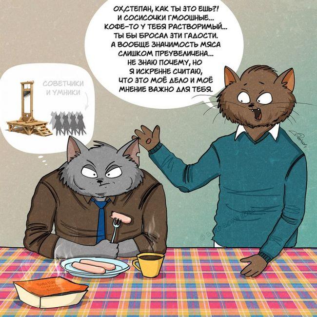 Беспощадный социум и коты