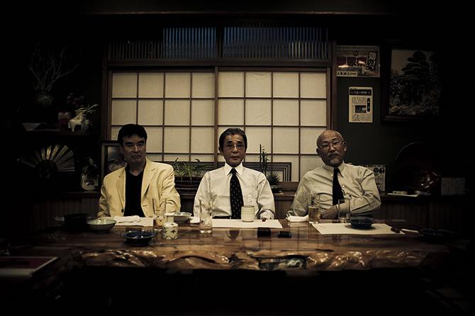 Повседневная жизнь членов якудза