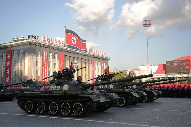 70-летний юбилей Трудовой партии отметили в КНДР