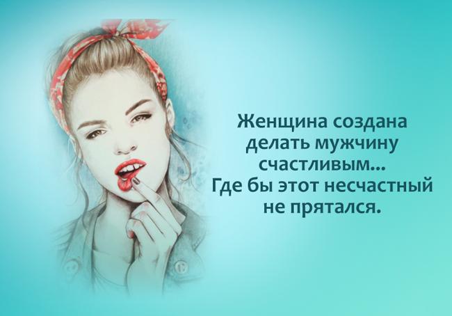 Подборка открыток об отношениях