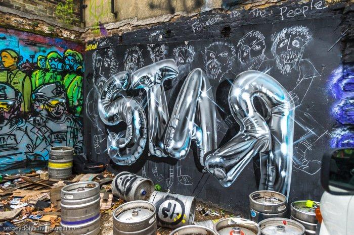 Рисунки уличных художников в Лондоне
