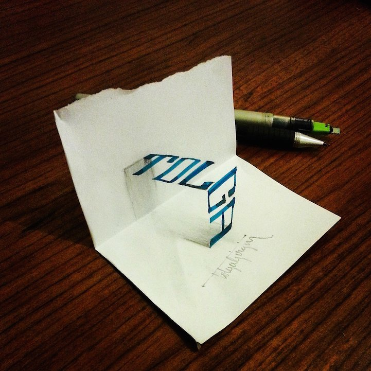 Каллиграфические 3D иллюзии от Толги Гиргина