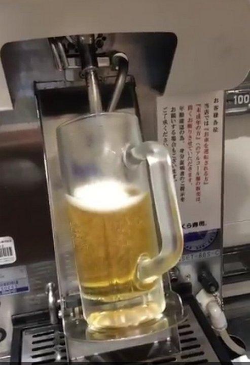 Суперсовременные вещи, которые пока есть только в Японии