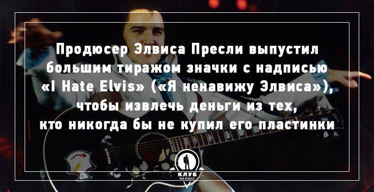 Интересные факты о музыке