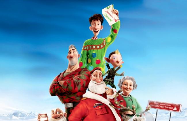 30 волшебных планов на декабрь