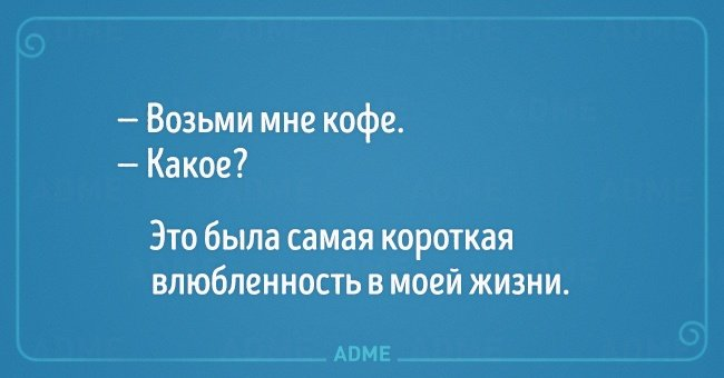 15 забавных открыток для знатоков русского языка