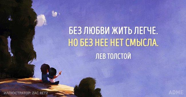 Подборка открыток о любви