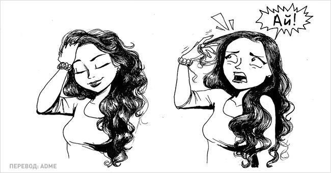 В этих комиксах каждая девушка узнает себя