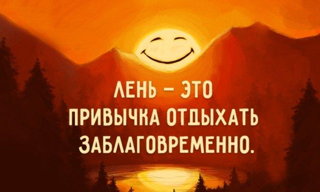 Несколько привычек, которые мешают жить счастливо и продуктивно