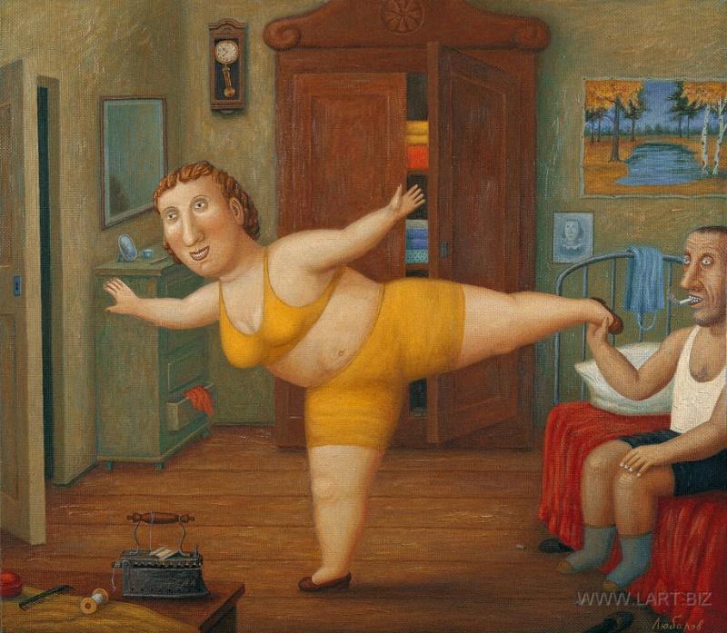 Настоящая жизнь на картинах Владимира Любарова