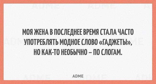 19 открыток о настоящей романтике
