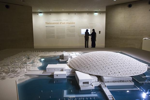 Какие новые музеи откроются в 2016 году
