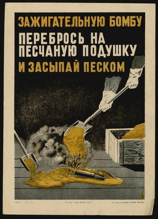 Малоизвестные плакаты времен Великой Отечественной войны