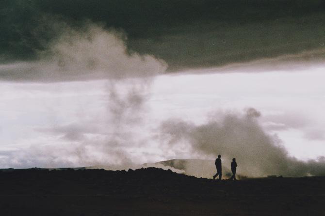 Люди, как точки на фоне величественной Природы