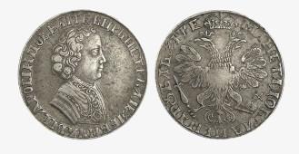 Самые дорогие монеты царской России