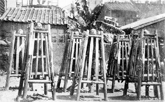 Казни и наказания в Китае XIX века