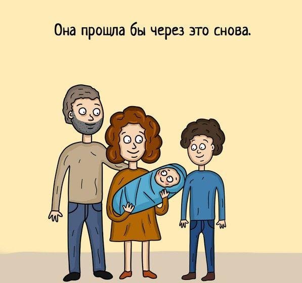Почему мы всегда будем в долгу перед нашими мамами
