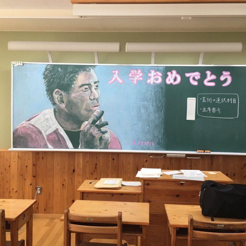 Японские школьники встречают учителей красочными рисунками на доске