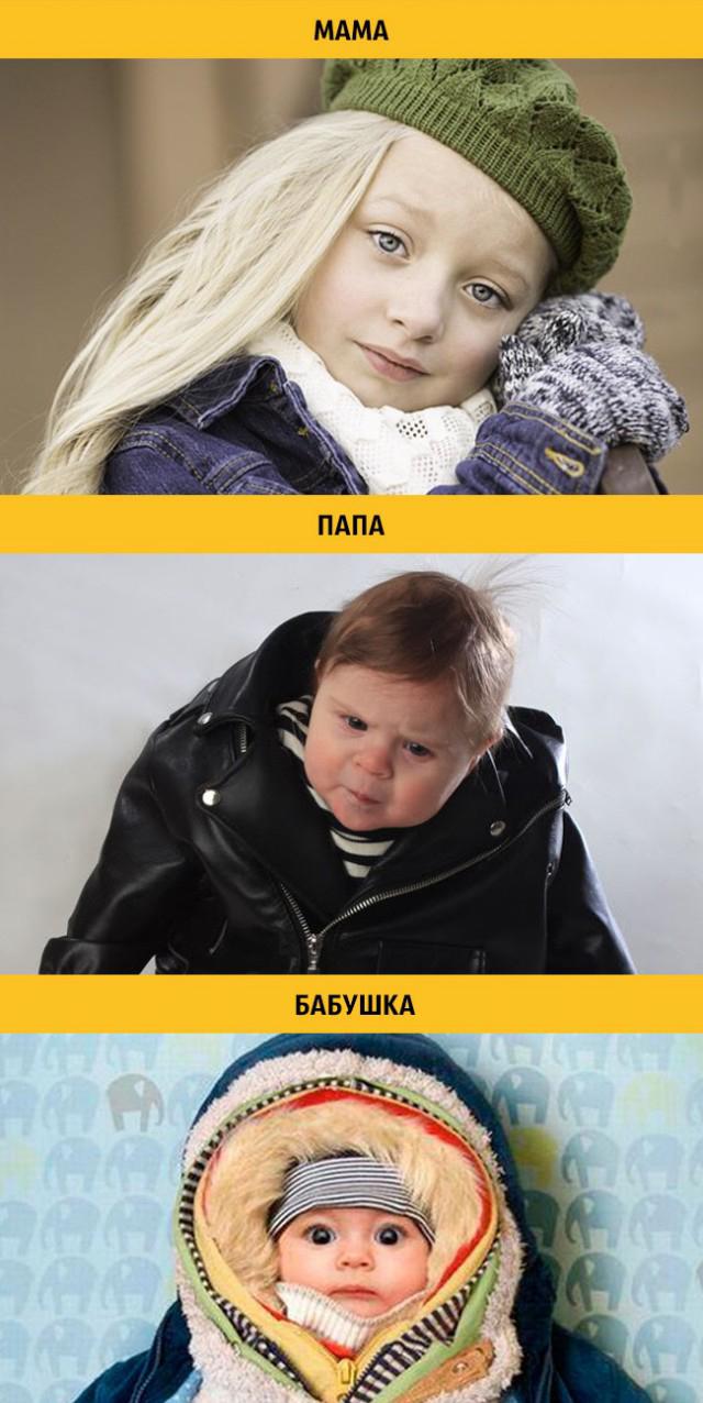 Воспитание ребенка глазами мам, пап и бабушек