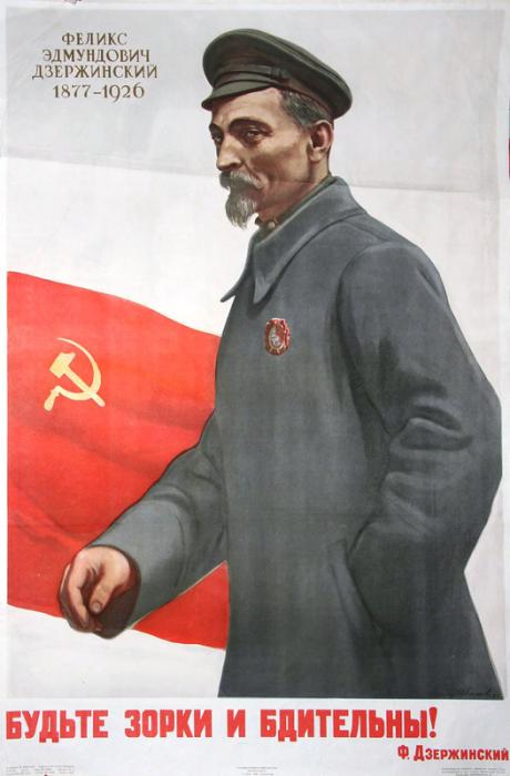 16 советских плакатов о борьбе со шпионами