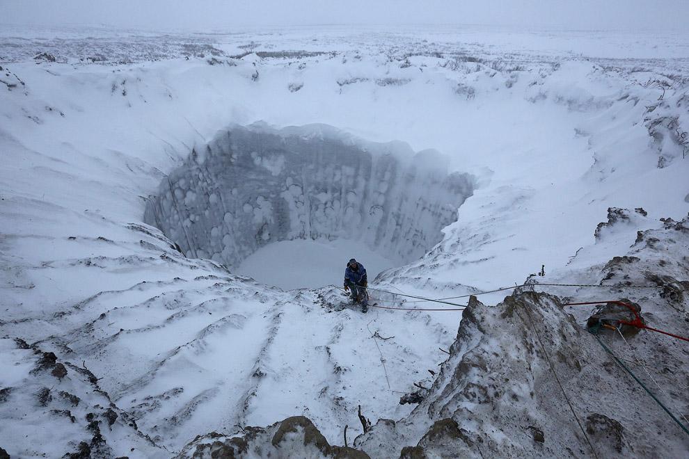 Загадочные и необъяснимые дыры в Земле