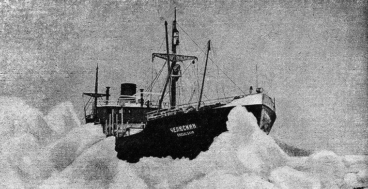 5 историй судов, которые застряли во льдах