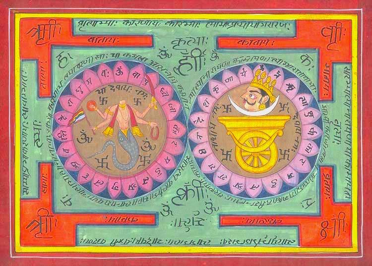 30 интересных фактов о санскрите