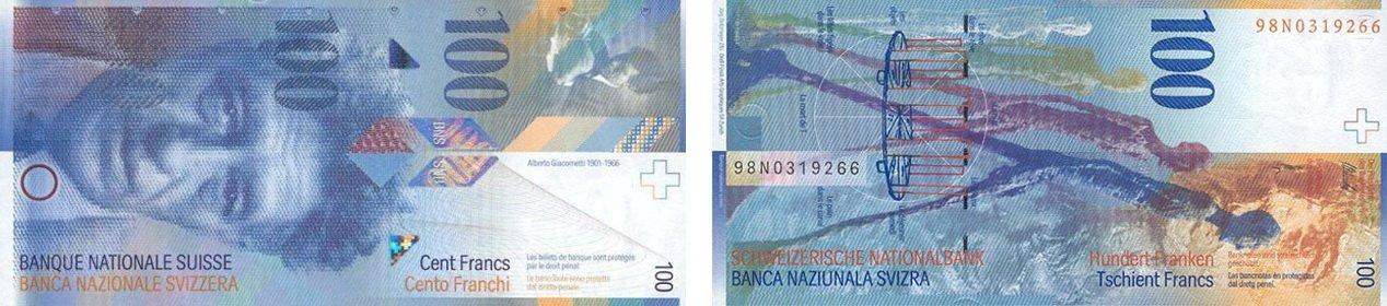 Самые красивые денежные купюры в мире