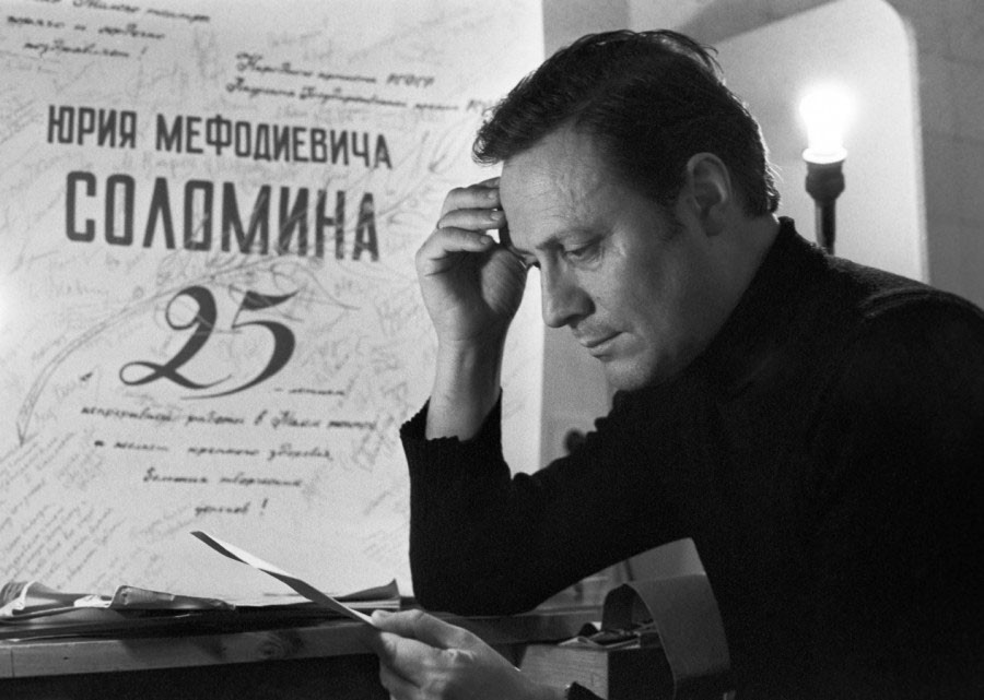 Редкие снимки советских знаменитостей