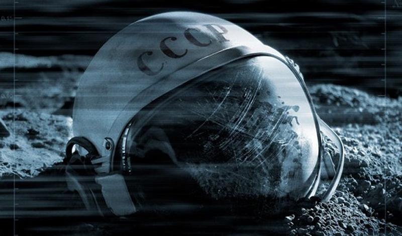 Нереализованные космические проекты СССР