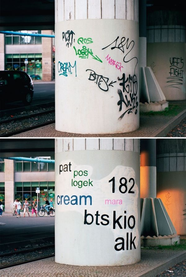 Исправление неразборчивых граффити
