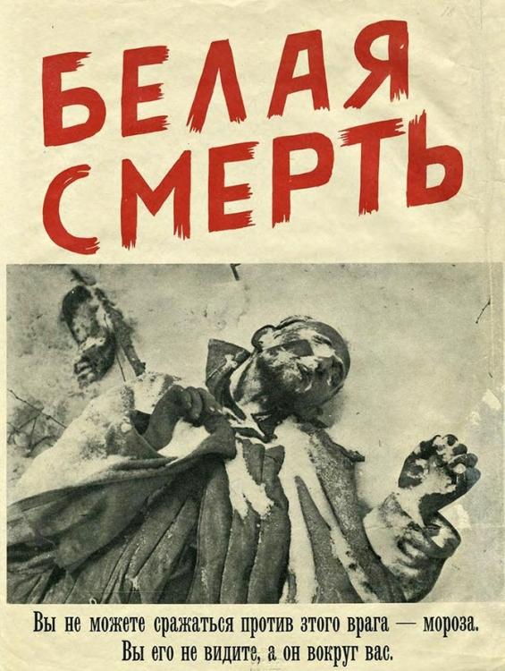 Финские листовки для советских солдат