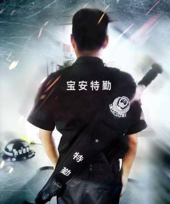 Китайских полицейских могут вооружить специальными мечами